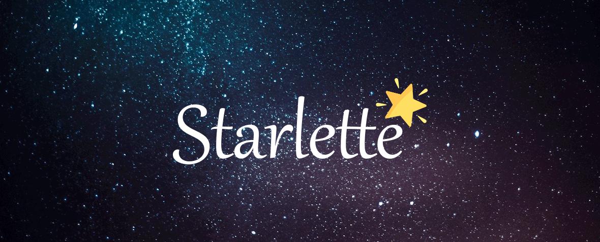 The Starlette logo.